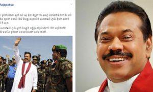 Mahinda Rajapaksha Facebook Status